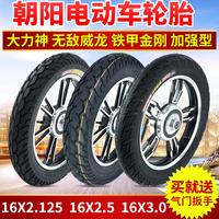 Солнечный шина 16x2.5/2.125/3.0 электромобиль шина большой силы бога попытка высокий пригодный для носки шины
