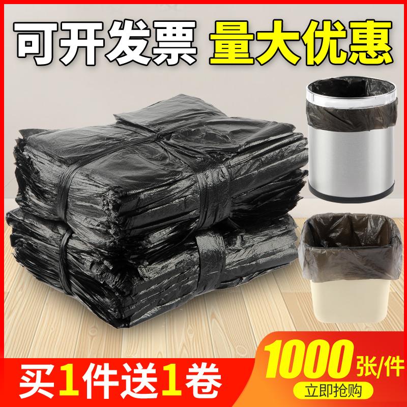一次性加厚小号黑色垃圾袋45*45宾馆酒店客房旅馆用品垃圾袋包邮