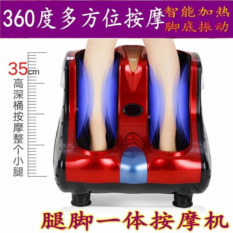 健尔马美腿足疗机家用全自动揉捻红外加热微循环震动美腿机足疗器