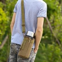 大水壺包便攜保溫杯套戰術迷彩腰掛水杯保護套配件腰包戶外斜跨
