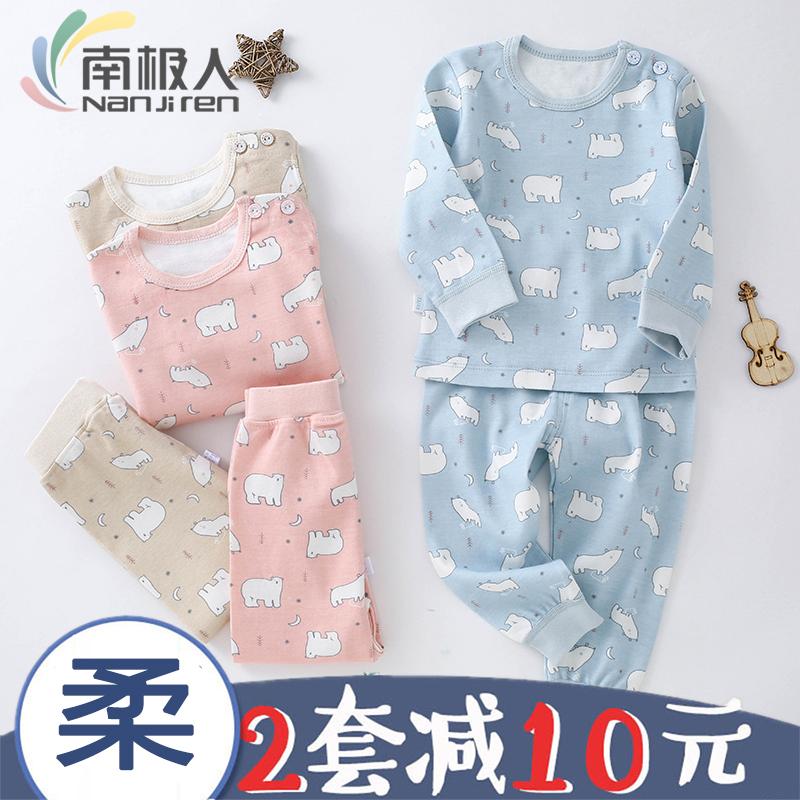 宝宝秋衣套装0-1岁婴儿纯棉儿童内衣可开档秋裤男女童长袖全棉1-3