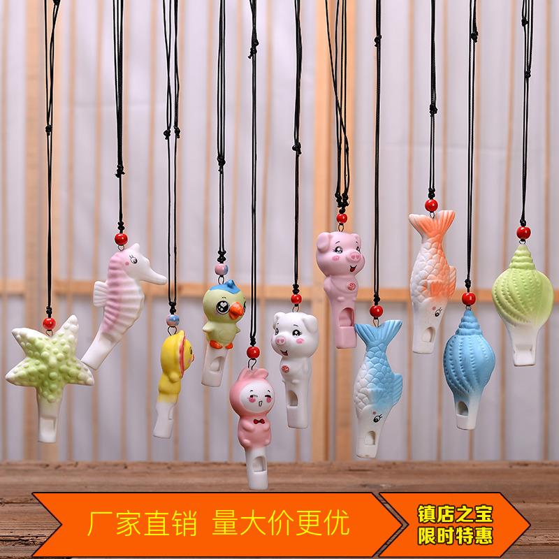 New cartoon whistle toys childrens kindergarten safety non toxic ceramic whistle baby Necklace Pendant