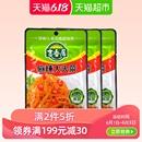 吉香居四川麻辣大头菜新鲜下饭菜腌制泡菜榨菜咸菜下饭菜80g*3袋