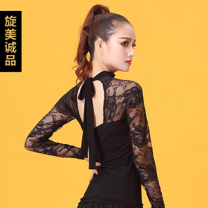 Новая коллекция Современный танец верх Латинская танцевальная страна стандартный Площадь танца верх длина Одежда для вязания женской одежды YE0206