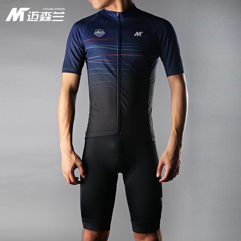 迈森兰 自行车骑行服男套装短袖夏季山地车公路车骑行装备 彩路