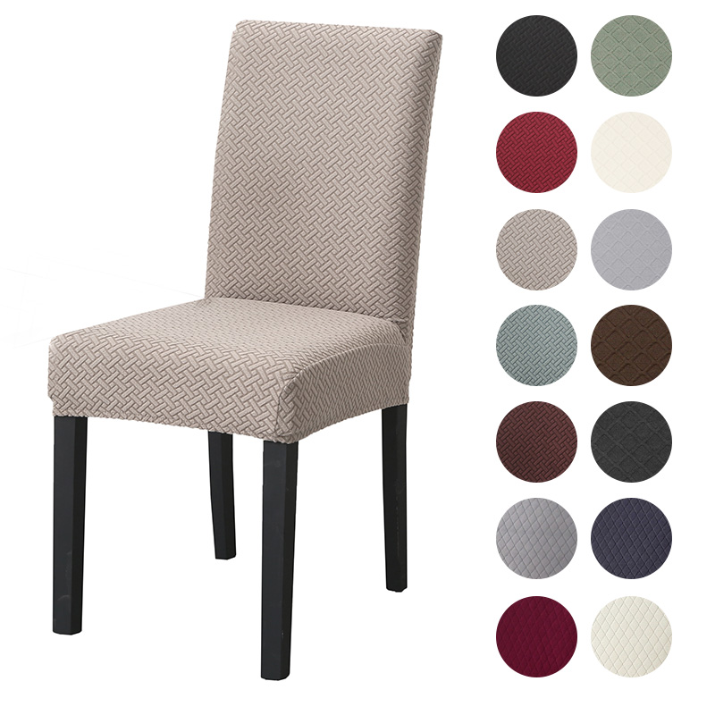 4 Types Dining Chair Cover Spandex Jacquard Kitchen Dining - 封面
