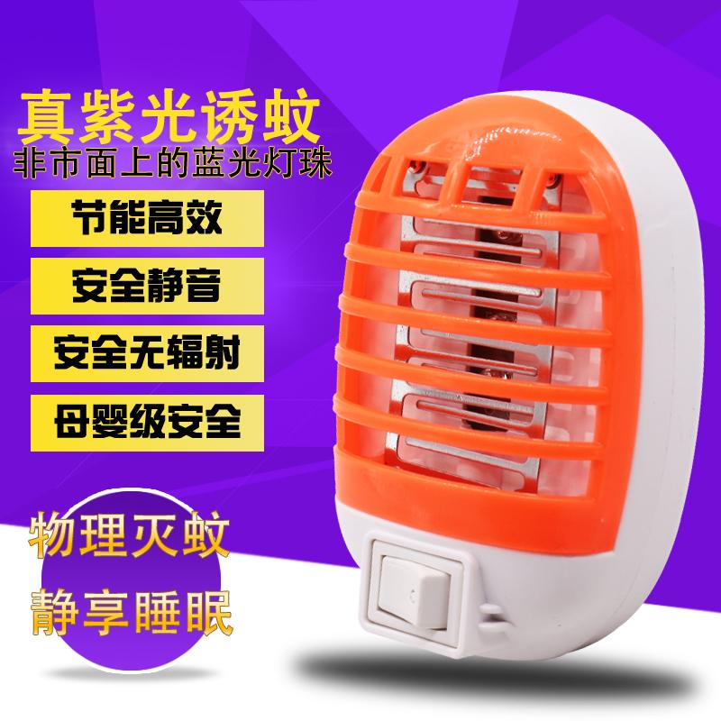 Поставка завод использование уничтожить комар свет LED комната уничтожить комар свет электронный улов комар свет беременная женщина ребенок нет излучение уничтожить комар устройство