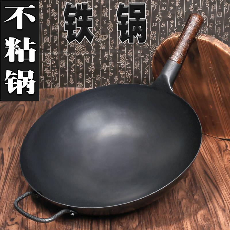 新款章丘铁锅老式家用炒菜锅无涂层不粘锅燃气灶适用手工圆底炒锅