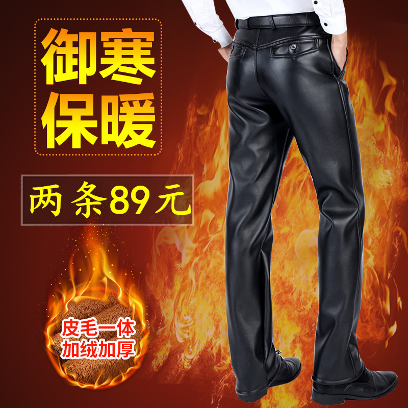 Mens leather pants autumn and winter Plush thick straight tube mens leather pants Pu middle-aged and elderly high waist warm and waterproof casual pants