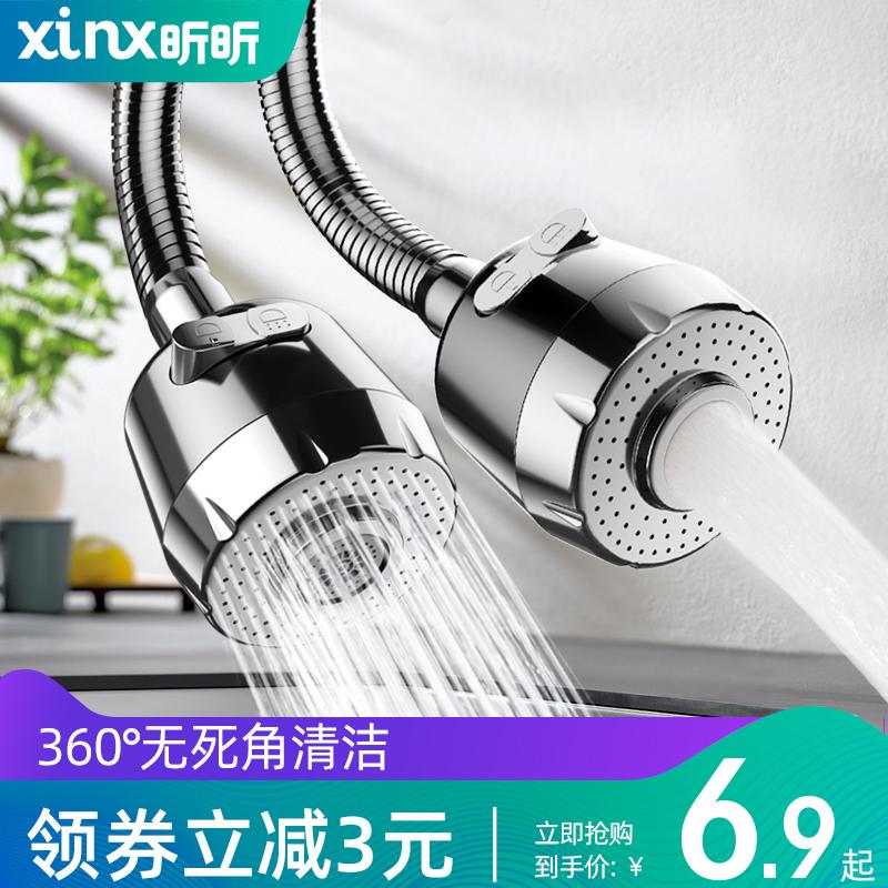 水龙头防溅头厨房家用自来水过滤器嘴净水加长延伸器增压通用神器