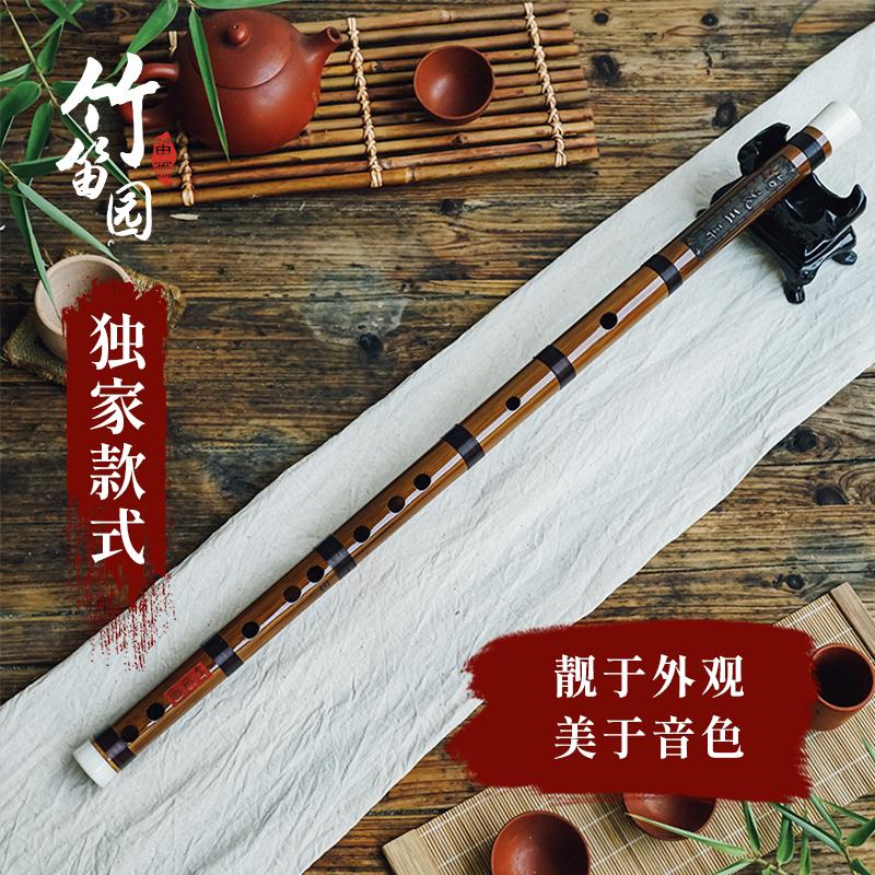 笛子成人初学儿童网红款演奏乐器苦竹横笛梆笛曲笛考级竹笛园丙土