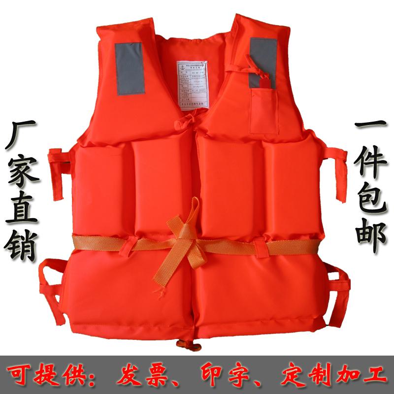 Для взрослых ребенок специальность плавать спасательные жилеты противо потоп дрейфующий мол рыба поплавок сила жилет сгущаться судно использование работа одежда бесплатная доставка