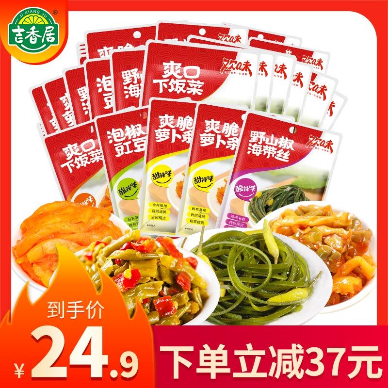 吉香居海带丝麻辣豇豆欢味野山椒
