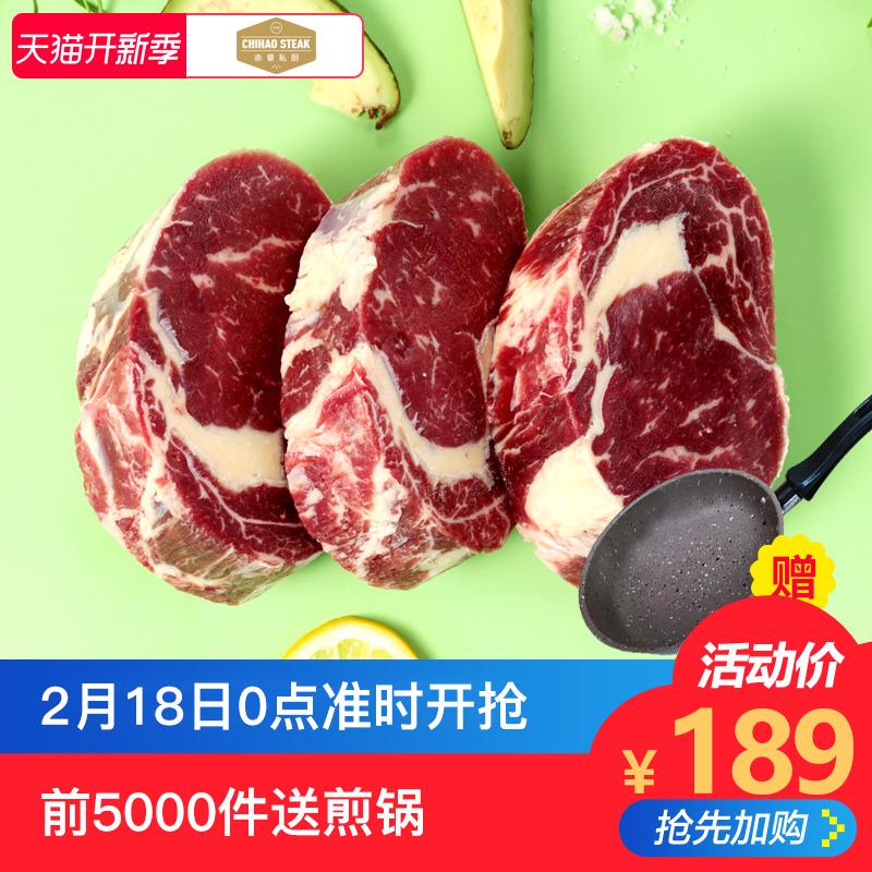 ㊙赤豪澳洲牛排套餐团购黑椒菲力新鲜厚西冷原肉整切家庭10片