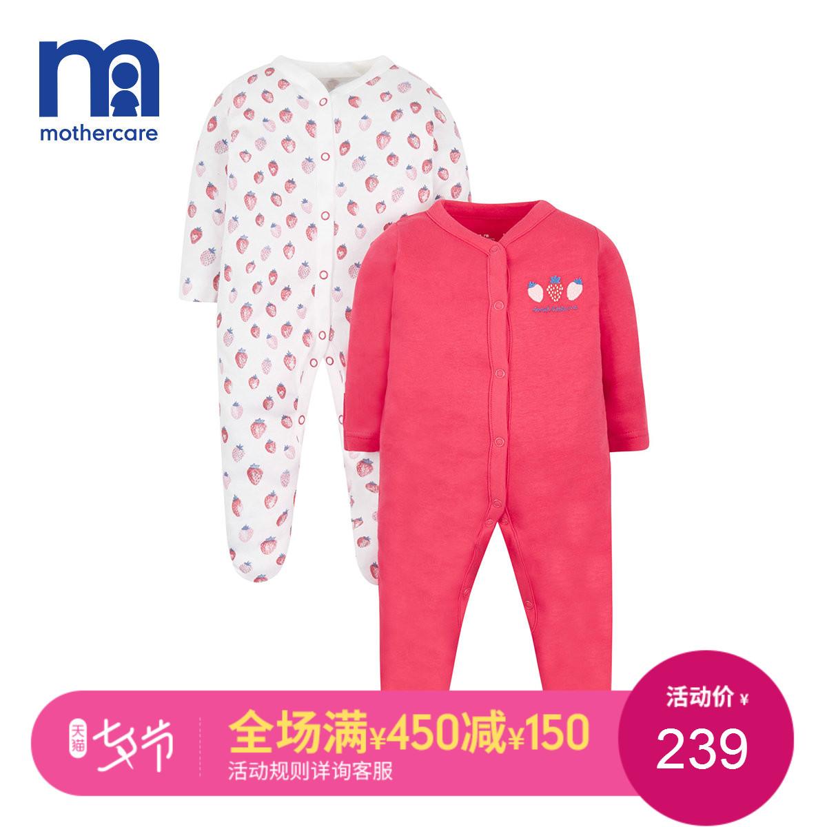 mothercare新生的儿宝宝衣服春季女婴儿棉质长袖甜美草莓图案哈衣