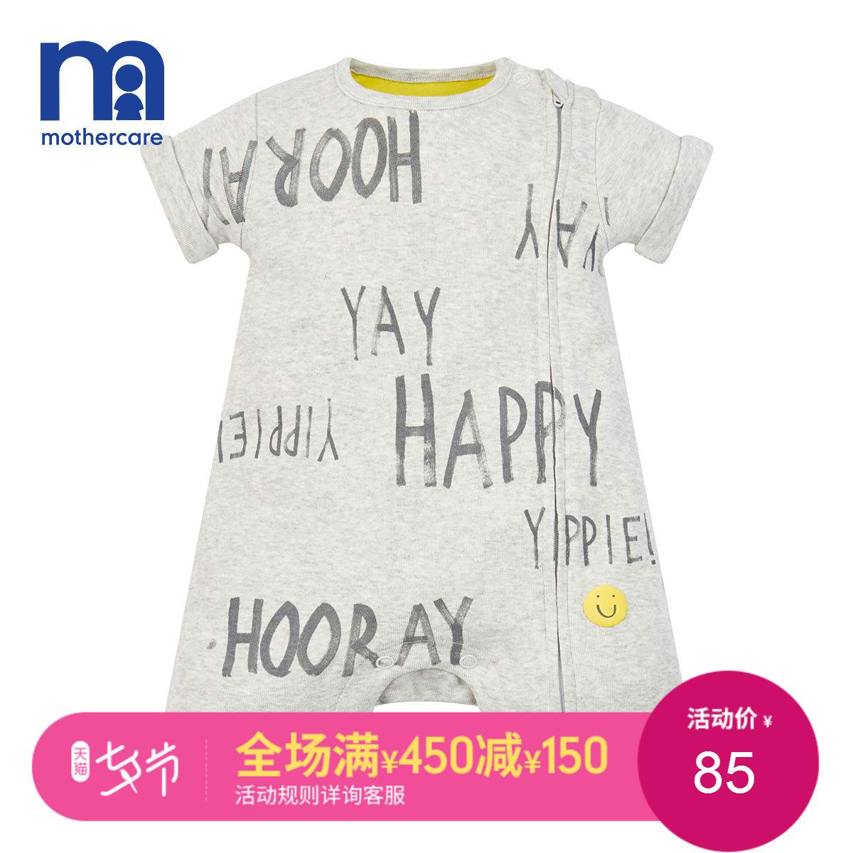 mothercare新生的儿宝宝衣服春夏男婴儿棉质短袖字母笑脸图案哈衣