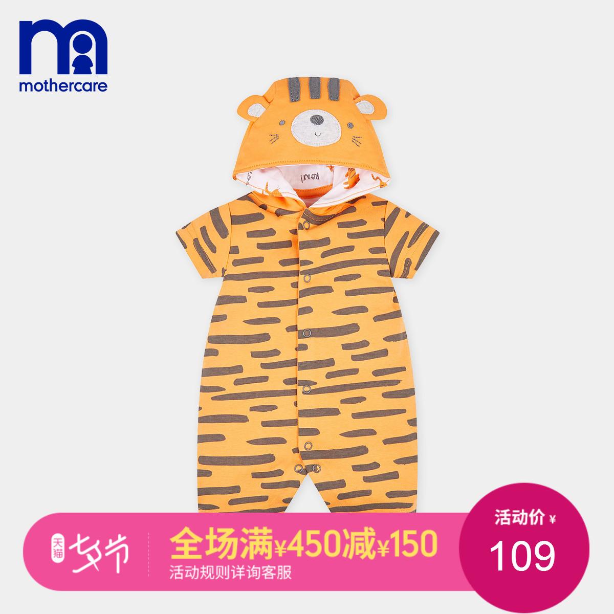 mothercare新生婴儿衣服新款春秋初生0-3个月动物造型款连帽哈衣