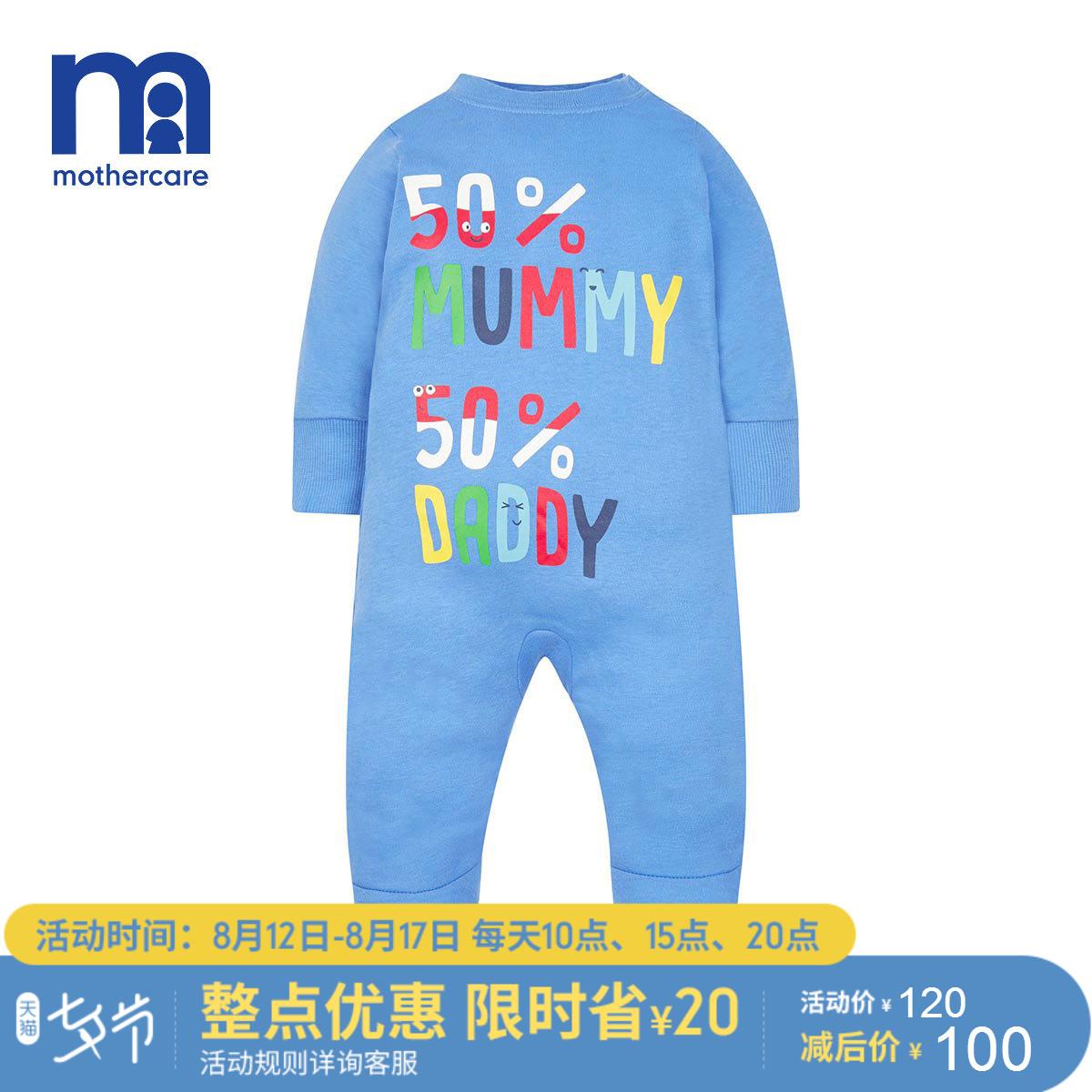 mothercare婴儿连体衣宝宝春秋季棉质撞色字母表情连脚套男婴爬服
