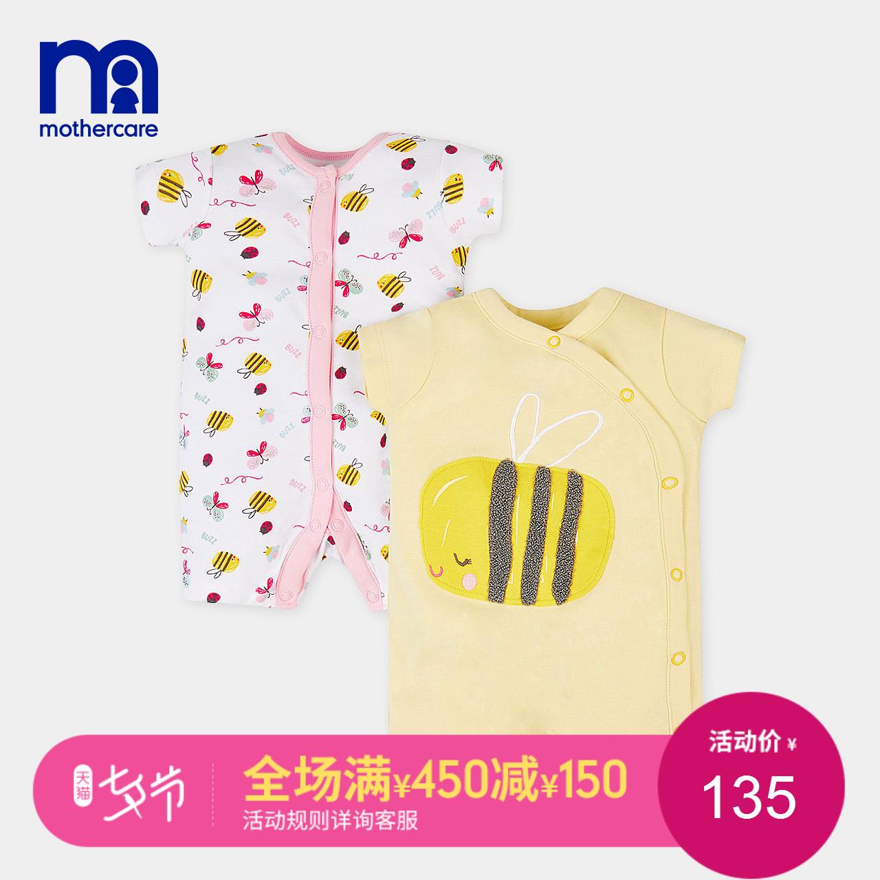 mothercare婴儿衣服男女宝宝连体衣夏季哈衣短袖新生儿棉质包屁衣