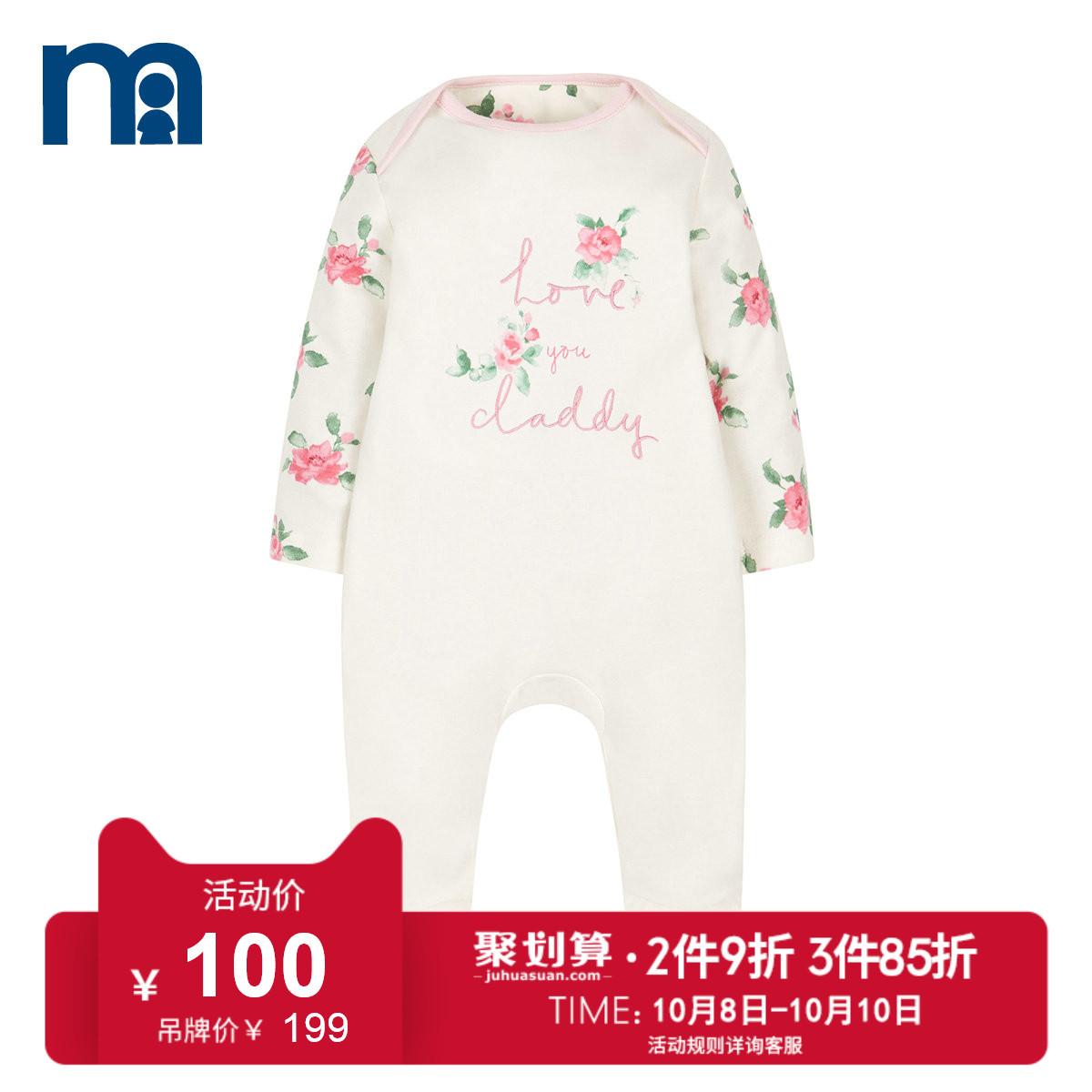 mothercare英国宝宝棉长袖春包屁衣12月01日最新优惠