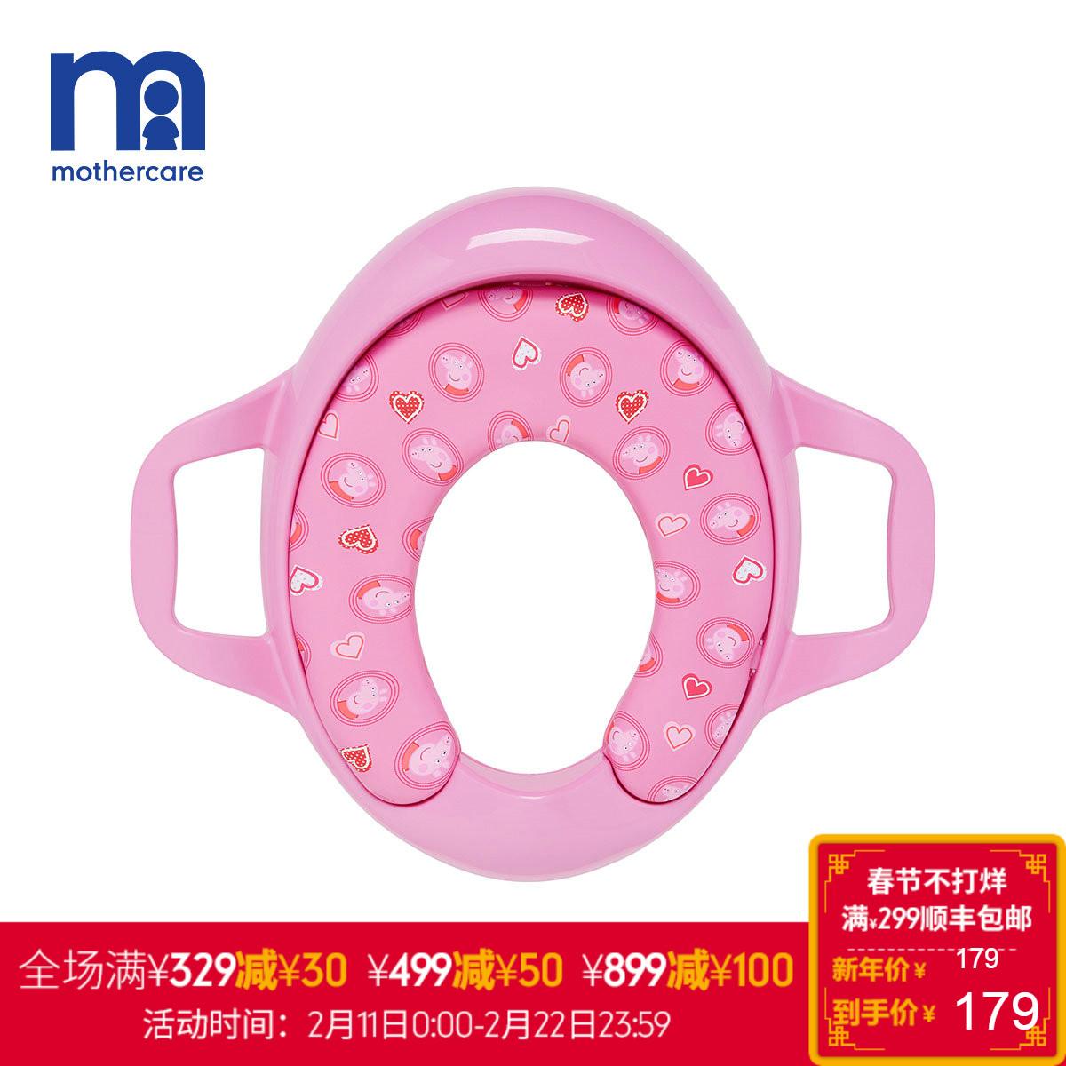 Mothercare великобритания xl ребенок туалет сиденье для унитаза мужской и женщины ребенок туалет крышка подушка сиденье писсуар