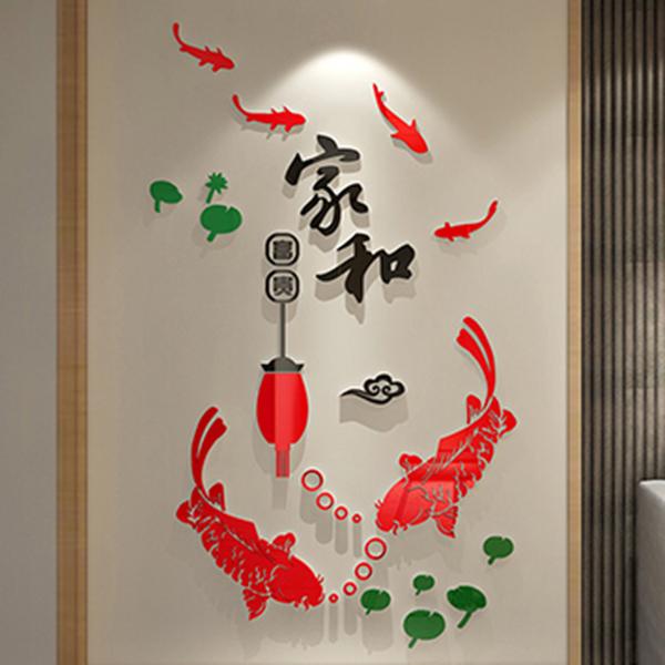 装饰玄关吉祥如意贴画3d福字墙贴立体墙壁贴纸新年亚克力墙面春节