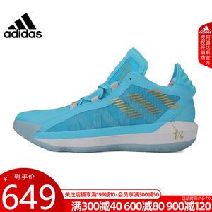 阿迪达斯官网授权男2020秋季运动鞋品利拉德Dame6GCA篮球鞋FW3658
