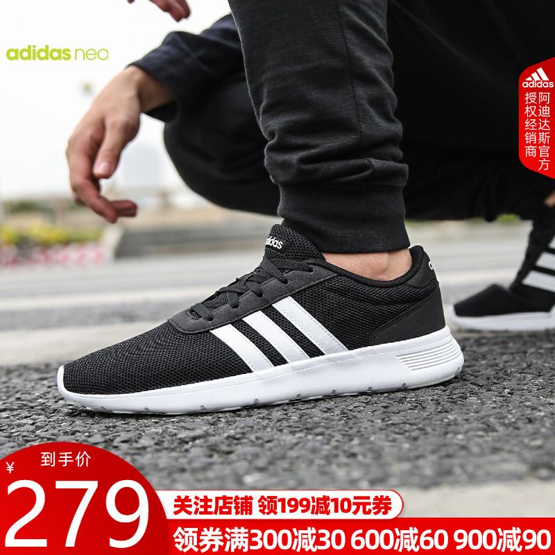 ADIDAS阿迪达斯NEO男女鞋2020夏新品运动休闲鞋BB9774 FX3484图片