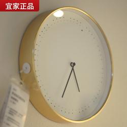 宜家家居国内代购 帕诺雷拉 静音挂钟时钟钟表墙面装饰感应灯时钟