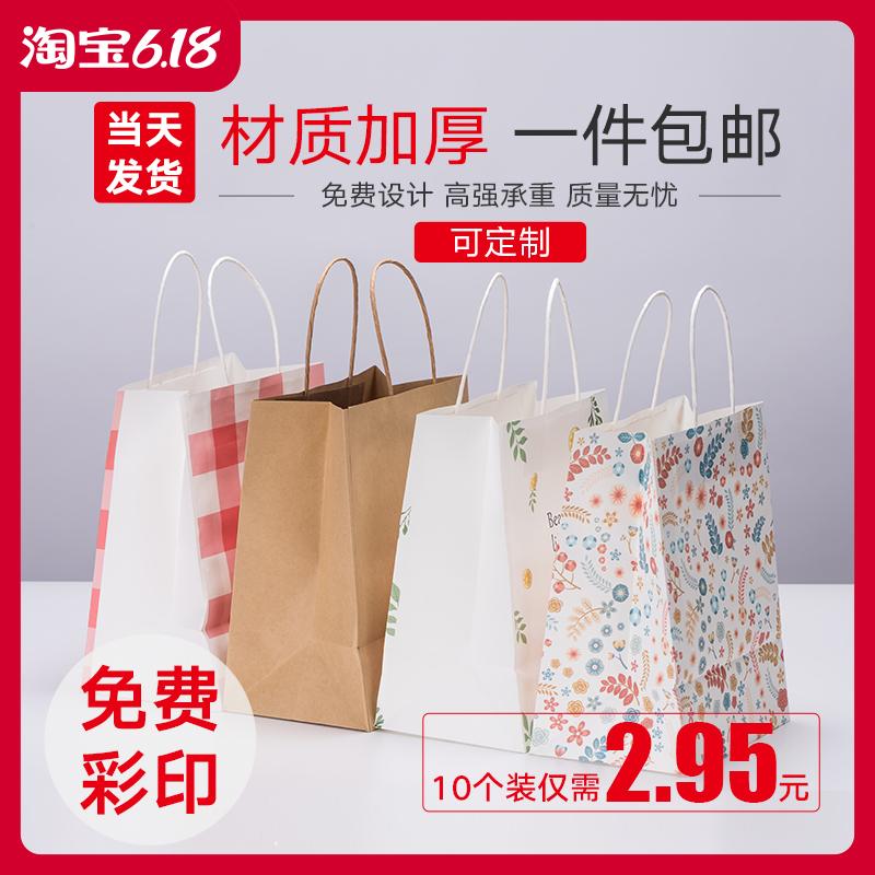 定制牛皮纸手提袋包装纸袋印logo服装店袋子购物礼品袋外卖打包袋