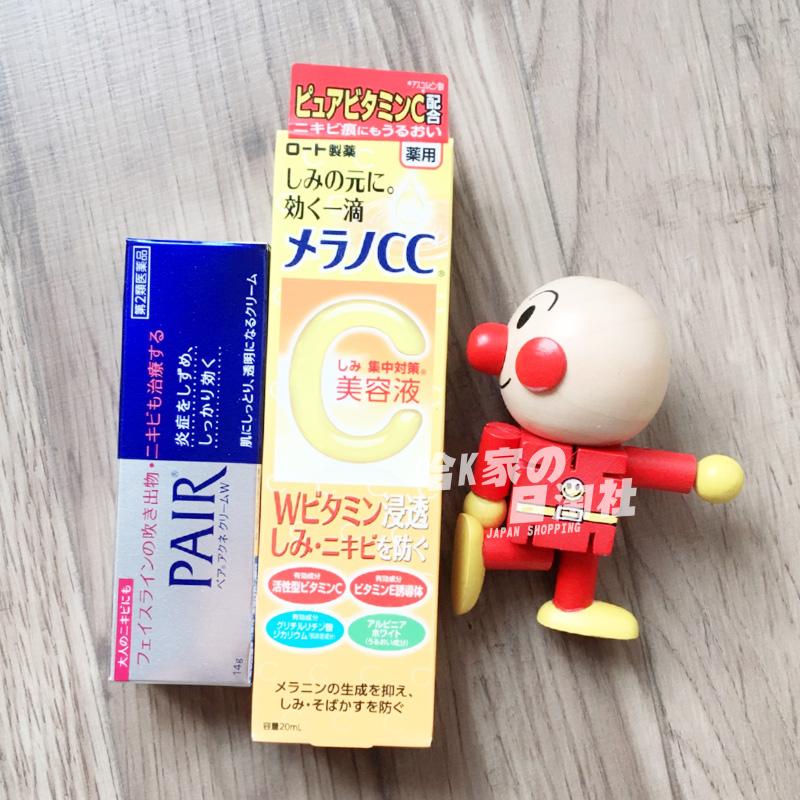 哈K家现货/日本本土采购狮王温和去粉刺快速祛痘去暗疮膏抗痘24g