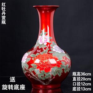 景德镇陶瓷器 中国红水晶釉花开富贵花瓶 现代家饰工艺品客厅摆件