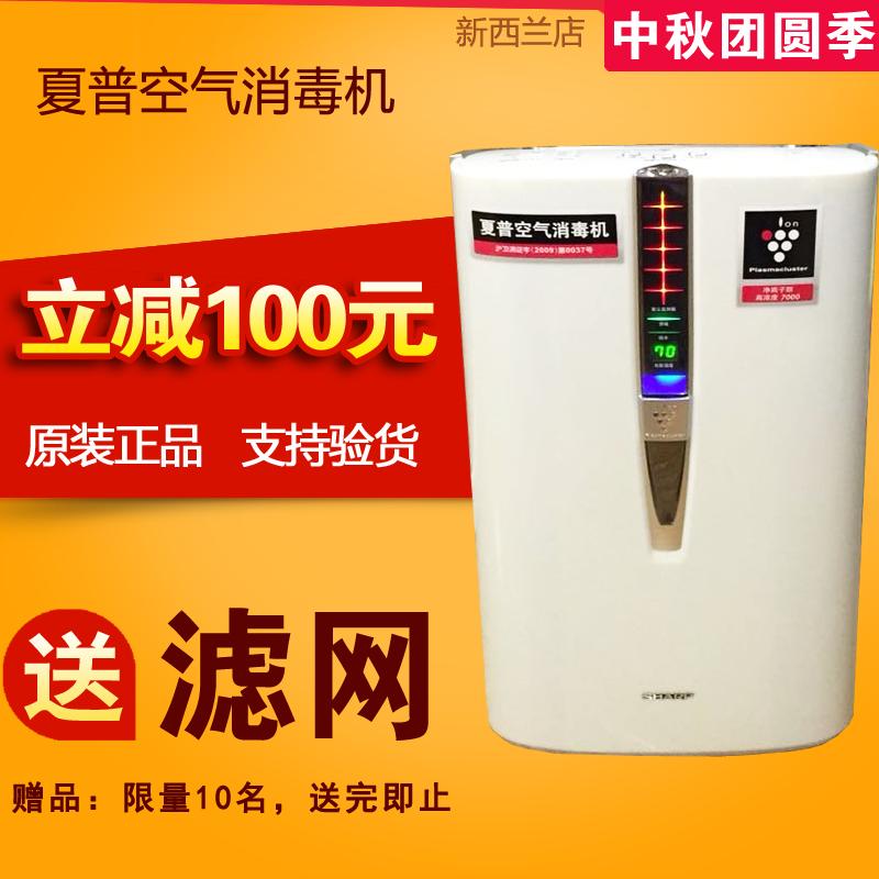 夏普空气净化器KC-W380S-W1/W380SW-W家用消毒机除甲醛雾霾PM2.5