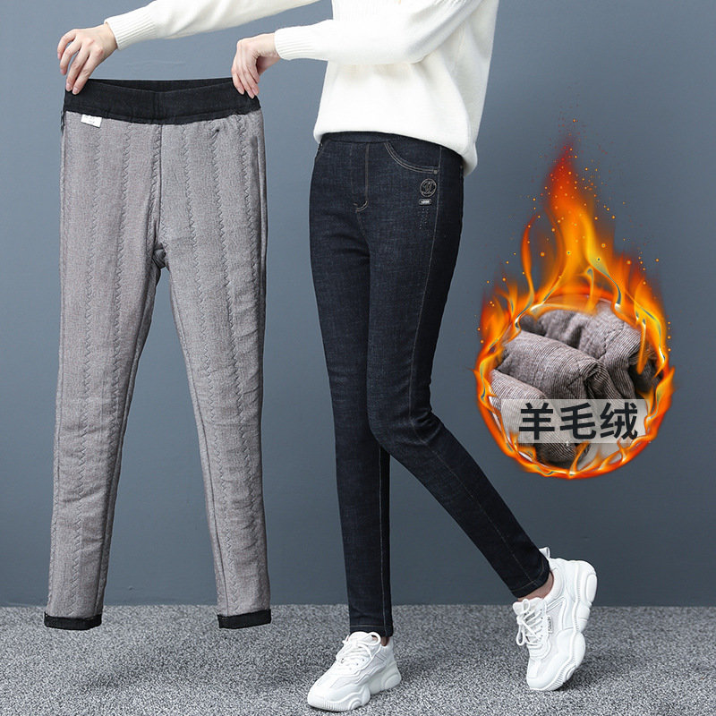 Cashmere denim Leggings women wear autumn and winter silk cotton trousers show thin and thick trousers high waist cashmere trousers