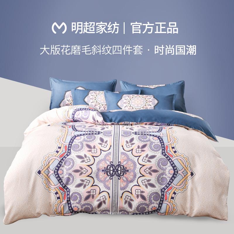 明超中国风暖阳棉复古国潮保暖被套