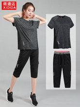 宽松运动套装女夏薄款跑步健身服T恤大码速干上衣半袖中裤两件套