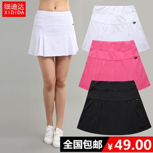 夏季运动裤裙女跑步速干羽毛球网球半身短裙透气健身瑜伽百褶裙价格