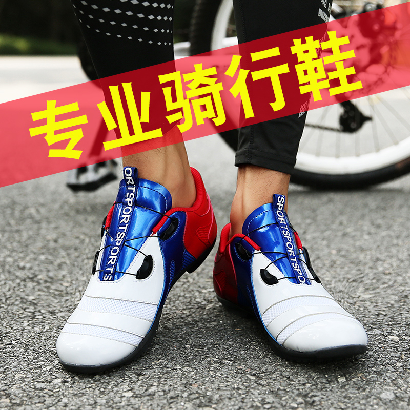 Mens lockless cycling shoes mens and womens road bike mountain bike lockable shoes bicycle shoes winter hard soled casual shoes