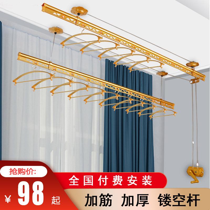 Подъемные вешалки для одежды Артикул 13034187652