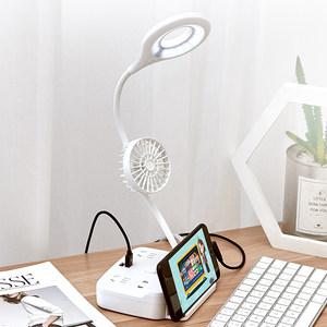 多功能创意护眼台灯书桌插座带风扇带USB智能充电插口排插
