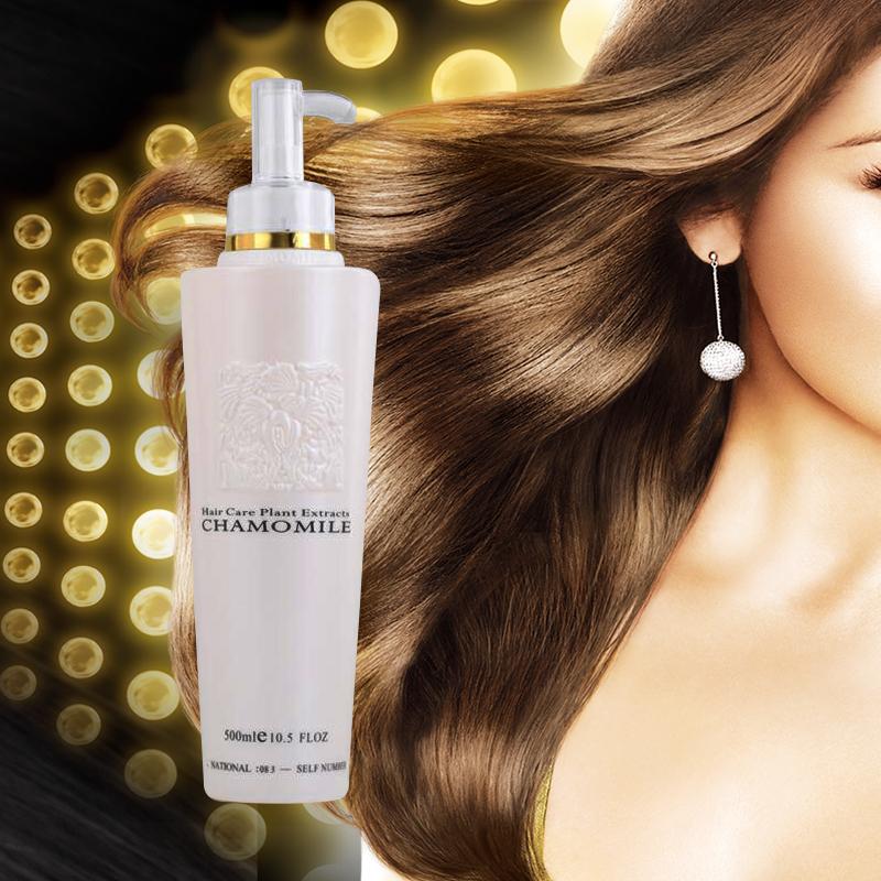 优尚还原蛋白酸烫染后护发素免蒸柔顺发膜倒膜水疗素洗发水包邮