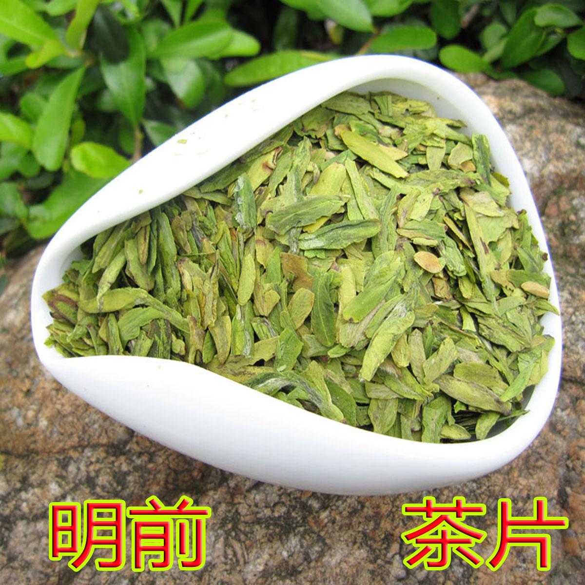 明前大佛龙井茶叶2021新茶 碎 粗 茶片 豆香绿茶袋装500g茶农直销