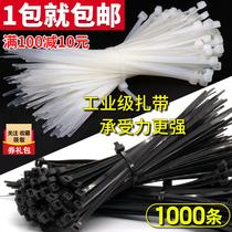 自锁式尼龙扎带3*60-8*500mm扎线带固定塑料捆扎带线束带白色黑色