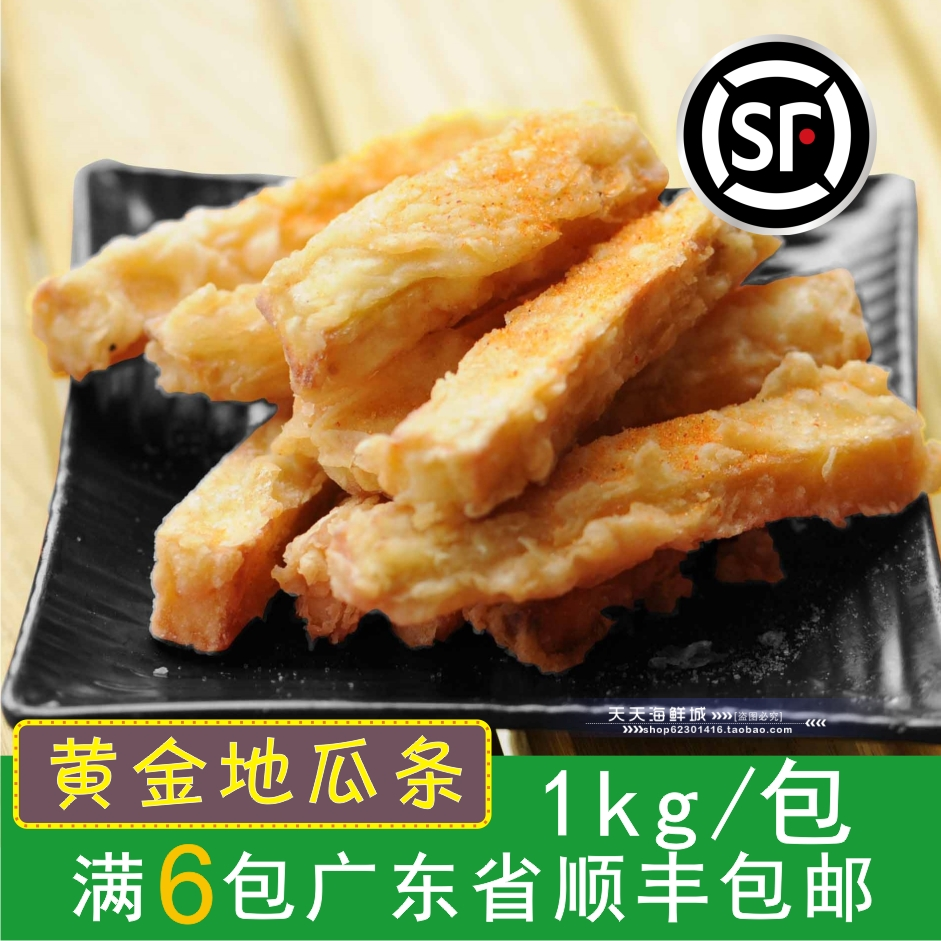 台湾甘梅薯条 台之美地瓜条黄金地瓜条 冷冻西餐油炸红薯条1kg/包