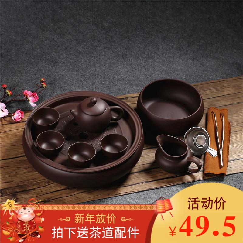 Чашки / Керамические чайники Артикул 590042005556