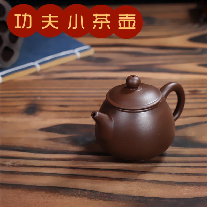 紫砂壶半手工茶壶西施壶过滤小泡茶壶功夫茶壶陶瓷茶具茶道140ml