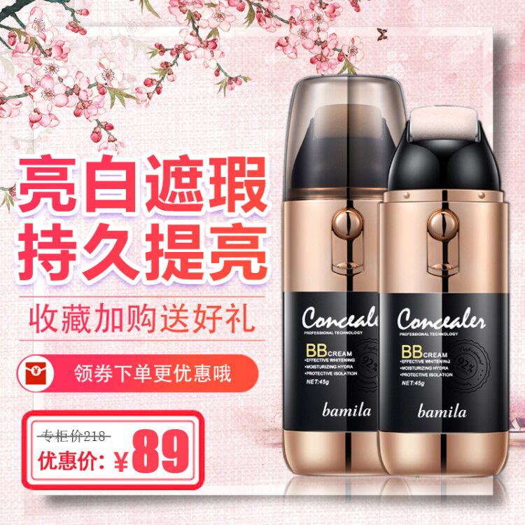 Roller CC air cushion BB cream is durable without makeup, waterproof, anti sweat, brightening, skin color concealer, moisturizing water, light muscle foundation liquid.