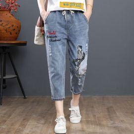 贴布八分裤女夏薄款高腰显瘦小个子牛仔裤宽松哈伦裤松紧腰七分裤