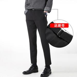西裤男商务轻熟风修身直筒免烫西服裤休闲男装九分西装裤坠感黑色