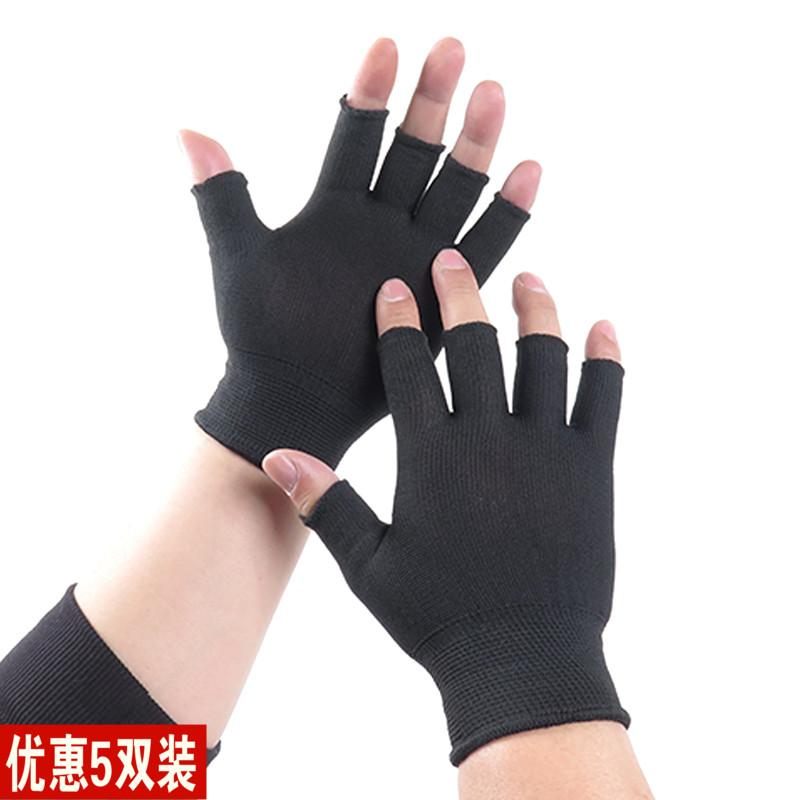 Женские перчатки без пальцев Артикул 611201345045